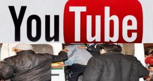 """"""" يوتيوب""""  يقود مواطن من الصحراء إلى السجن"""