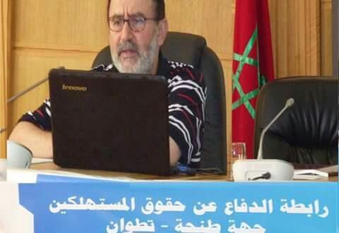 طنجة : محمد منصور أيقون العمل التطوعي النظيف