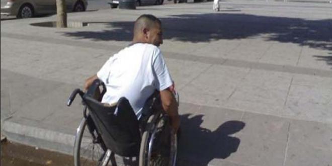طنجة : حقوق ذوي الإحتياجات الخاصة غائبة  بالفضاء العام