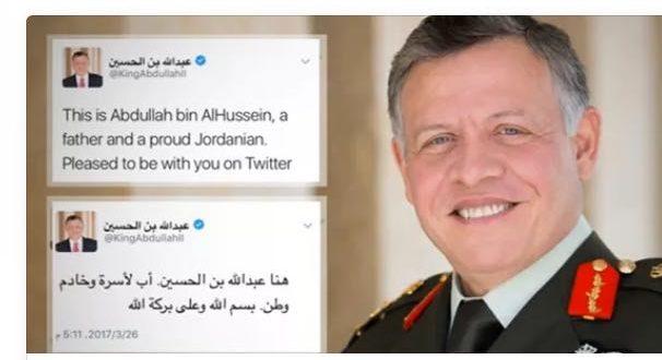 العاهل الأردني يدشن حسابا رسميا على موقع توتير