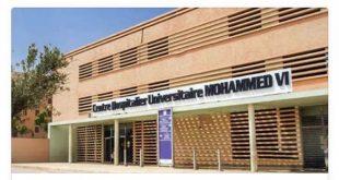 نجاح عملية لزراعة الكبد بمستشفى محمد السادس بمراكش