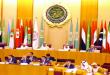 المغرب أفشل حضور الشيعة الحوثيين لفعاليات الدورة24 لإتحاد البرلمان العربي