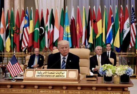 اهم ما جاء في خطاب الرئيس الأمريكي دونالد ترامب في القمة الاسلامية الامريكية في الرياض
