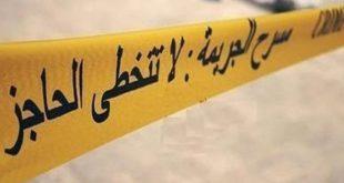صباح طنجة: زوج يذبح زوجته ويحاول الانتحار حرقا