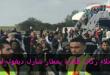 باريس : إجلاء ركاب طائرة بمطار شارل ديغول لهذا السبب