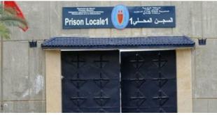 """المندوبية العامة لادارة السجون واعادة الادماج تعلن إغلاق سجن """"الزاكي"""" نهائيا ابتداء من هذا اليوم"""