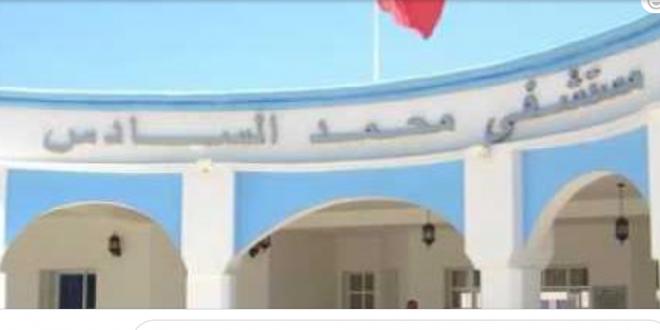 الدكتورة سلوى الحراق بعمالة المضيق الفنيدق تستغيث بجلالة الملك محمد السادس نصره الله