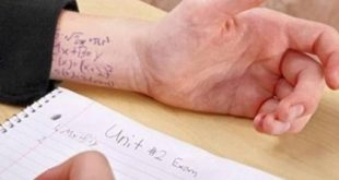 مجلس الحكومة يتخذ ترسانة من التدابير لمحاربة الغش في امتحانات الباكالوريا