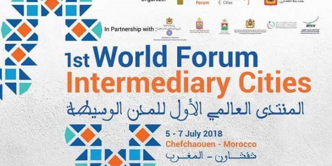 شفشاون تحتضن المنتدى العالمي الاول للمدن الوسيطة