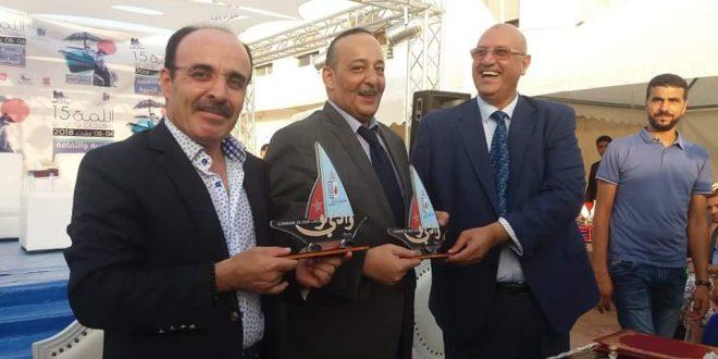 افتتاح مهرجان اللمة في دورته 15  بوادي لو الجميلة