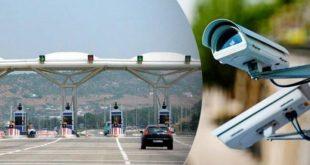 يهم مستعملي الطرق السيارة.. كاميرات مراقبة في نقط الأداء لضبط المتهربين