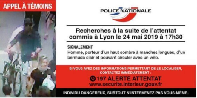 الشرطة الفرنسية نشرت صورة مشتبه به التقطتها كاميرا مراقبة