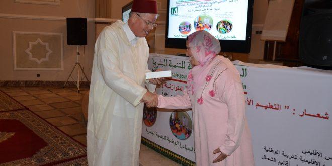 إقليم الفحص أنجرة : تخليد الذكرى الرابعة عشرة لإطلاق المبادرة الوطنية للتنمية البشرية