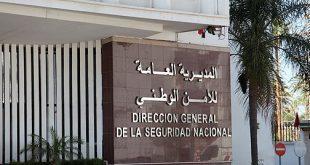 توقيف أجنبية لارتباطها بشبكات تنظيم الهجرة السرية وبيع الخمور