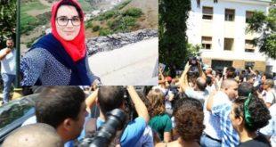 الملك محمد السادس يصدر عفوه على الصحافية هاجر الريسوني