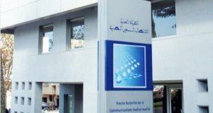 المجلس الأعلى للاتصال السمعي البصري يوجه إنذارا لإذاعة البحر الأبيض المتوسط الدولية