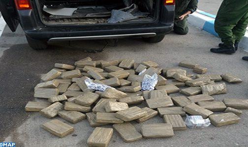 إيقاف مواطنة رومانية بحوزتها كمية من المخدرات بمعبر باب سبتة