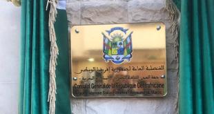 صفعة أخرى للبوليساريو… جمهورية إفريقيا الوسطى تفتح قنصليةععامة لها بالعيون