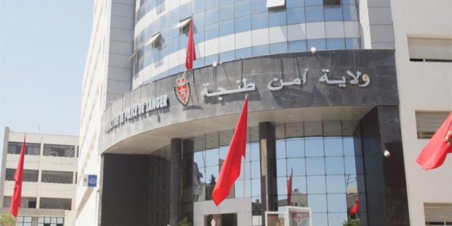 اعتقال مراهق أراد السطو على وكالة لتحويل الاموال بطنجة