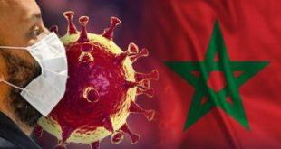 61  إصابة جديدة بالمغرب ترفع الإجمالي لـ 8132 حالة