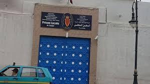 إدارة السجن المحلي طنجة 1 تنفي عدم إبلاغ عائلة سجين بوفاته