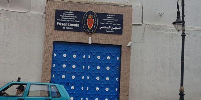 مندوبية السجون تعود لتطبيق الحجر الصحي على الموظفين بالسجن المحلي طنجة1