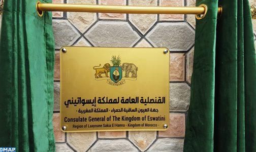 مملكة إيسواتيني تفتح قنصلية عامة لها بالعيون