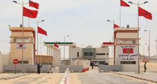 """الكركرات… الرأس الأخضر تدعم القرار """" الشرعي """" للمغرب"""