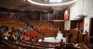 مجلس المستشارين…202 مقترح تعديل بشأن مشروع قانون المالية لسنة 2021