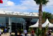 أزيد من 29 ألف مسافر إستعملوا مطار الحسيمة مابين 15 يونيو و31 غشت